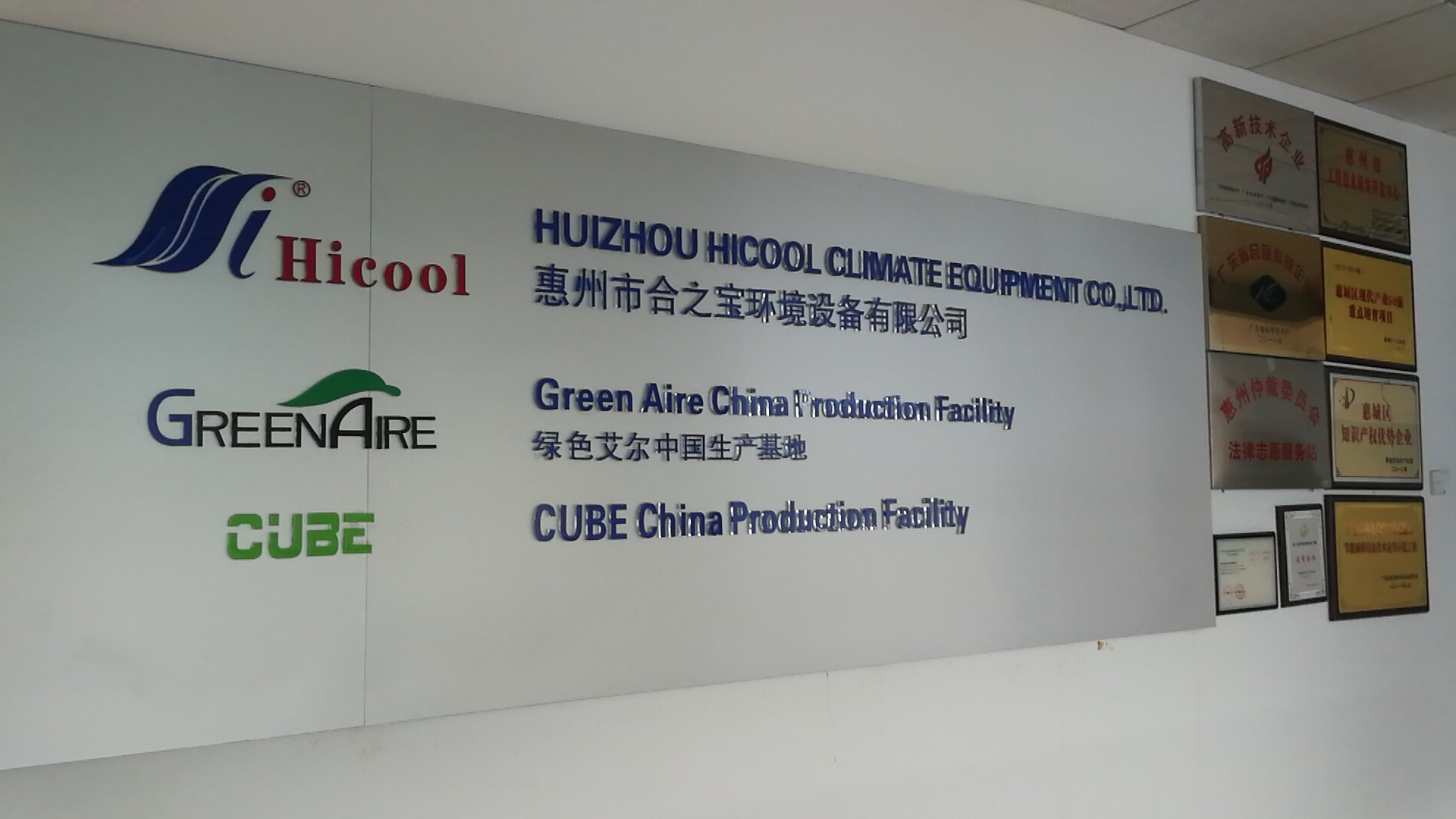 Became The Strategic Partner Of CUBE Company